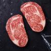 Buy Premium Beef Ribeye