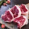 Lamb Chop - Butcher's Guide - Sale
