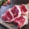 Buy Halal Lamb Chop Singapore