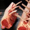 Buy Lamb Rack from Australia - 10% Off