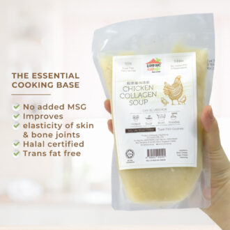 Buy Halal Chicken Collagen – Ready to Eat in Singapore