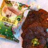 Indonesian Beef Jerky - Dengdeng